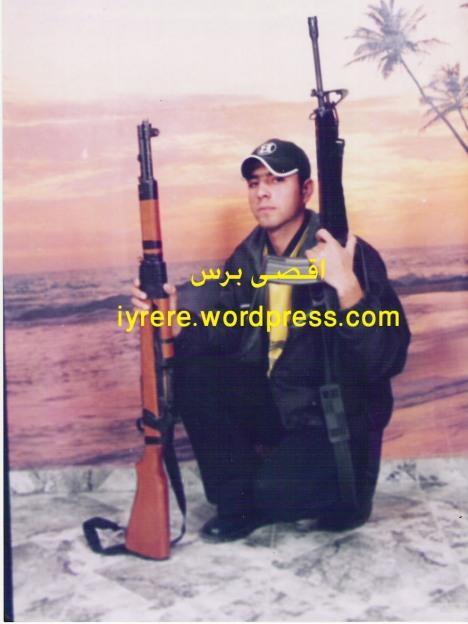 الإستشهادي حبش ابو السعود