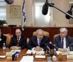 إجتماع حكومة نتنياهو