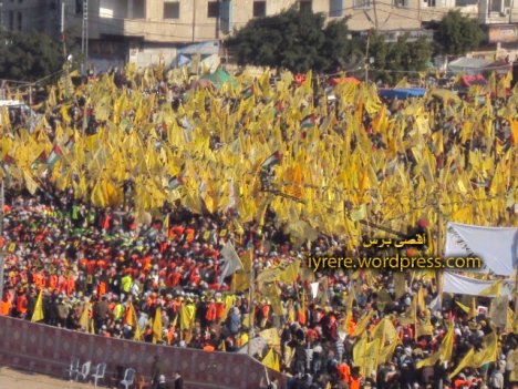 صور انطلاقة مهرجان فتح 48