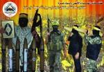 كتائب شهداء الأقصى - لواء غزة مقاتلين عمالقة يشقون الموت في سبيل الله طمعاً في رضاه