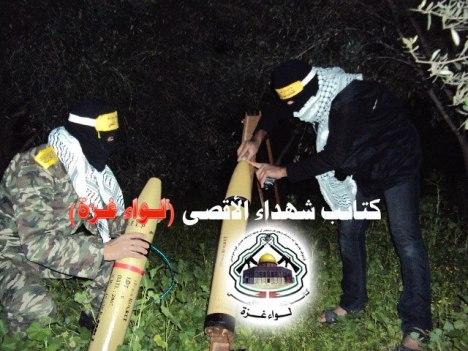 الوحدة الصاروخية التابعة لكتائب شهداء الأقصى - لواء غزة