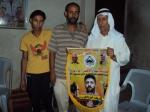 أسرة الأسير شريف أبو وادي