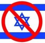 حظر إسرائيل