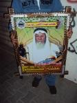 وفد من كتائب شهداء الأقصى - لواء غزة يشارك في تقديم واجب العزاء بوفاة المختار عيطة كشكو