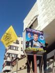 كتائب شهداء الأقصى - لواء غزة تُدشن صورة مضيئة جديدة للشهيد وليد خالد عزام