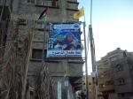 كتائب شهداء الأقصى - لواء غزة تُدشن صورة مضيئة جديدة لشهيدها القائد/ عطا كمال الدحدوح