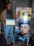 مسعود عياد