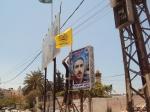 كتائب شهداء الأقصى - لواء غزة تُدشن صورة مضيئة للشهيد فايز عياد قرب ساحة الزهراء