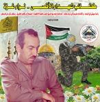 امير الشهداء/ خليل الوزير (أبو جهاد)