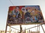 بالصور: كتائب شهداء الأقصى - لواء غزة تدشن صورة كبيرة للشهيد/ مهند جندية بالشجاعية