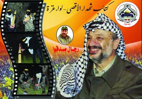 ابو عمار - ياسر عرفات