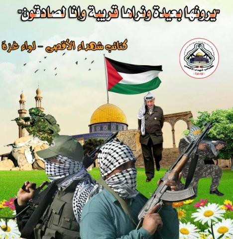 الرمز ياسر عرفات