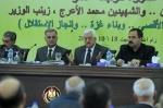 إجتماع المجلس الثوري