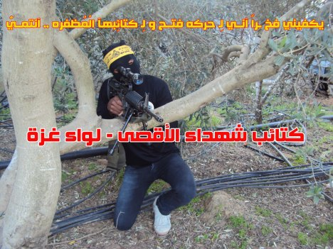 قناص من كتائب شهداء الأقصى - لواء غزة :صورة تعبيرية: