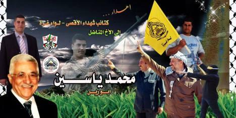 محمد فؤاد ياسين