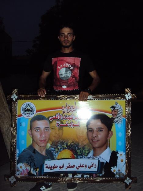 وفد من كتائب شهداء الأقصى - لواء غزة يزور أسرة الشهيدين/ راني وعلي صقر أبو طويلة