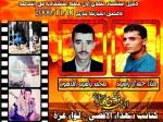 الإستشهاديان منذر ياسين ومحمد المدهون