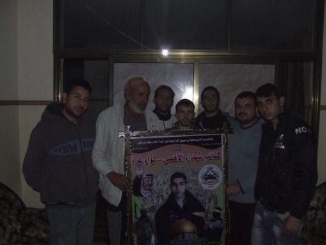 كتائب شهداء الأقصى - لواء غزة تنظم زيارة لأسرة الشهيد: ربحي أنور لولو