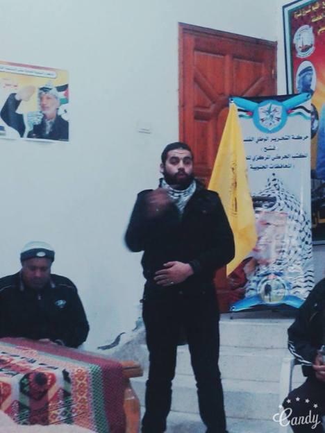 وفد من كتائب شهداء الأقصى - لواء غزة يشارك في أربعين لوفاة المناضل: عطية سليمان