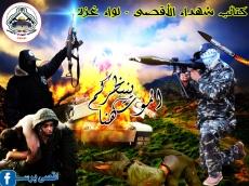 لواء غزة