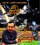 أبو جهاد