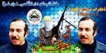 خليل الوزير أبو جهاد