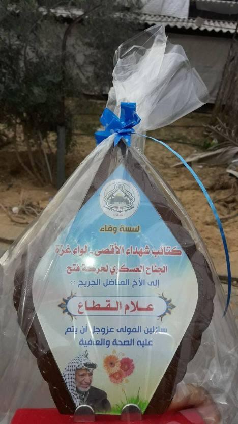 وفد من كتائب شهداء الأقصى - لواء غزة يزور الجريح: علاء القطاع