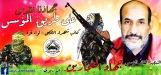 الشهيد القائد جهاد العمارين ابو رمزي مؤسس كتائب شهداء الاقصى