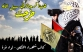 كتائبشهداء الأقصى لواء غزة